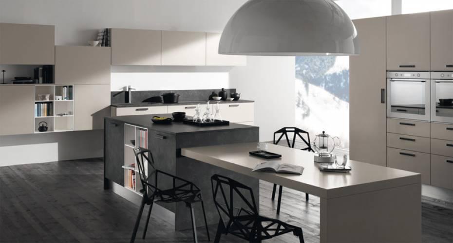 Design cuisine login pr l vement d 39 chantillons et une bon - Electromenager ikea avis ...