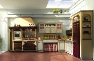 cucina in muratura Luce